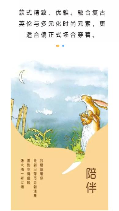 MMX沐沐熊 | 2020秋?羽絨新品發布會 —— 秋日猜想