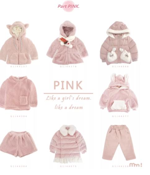 mmennie童裝|最絢麗的色彩,就在寶貝的夢里
