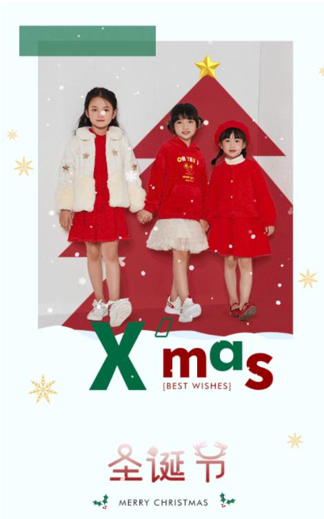 """優露童裝丨圣誕邀你""""衣""""起過,Merry Christmas!"""