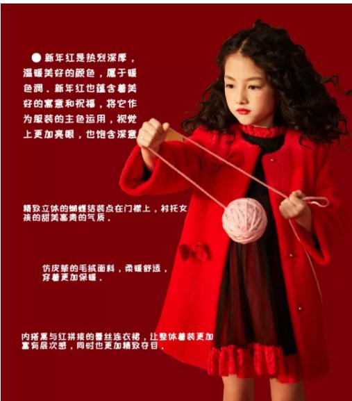 小資范 | WINTER 雙旦特輯 —— RED ——