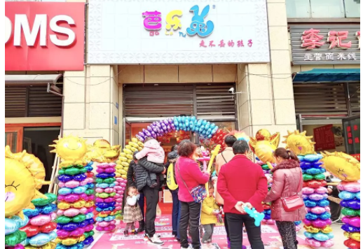 【新店开业】恭喜雷女士的芭乐兔童装加盟店火爆开业
