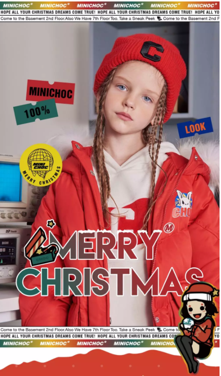 minichoc童装|学好这堂三色穿搭课,圣诞老人一眼就能看到你!