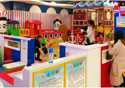 兒童樂園的營銷怎么做?有哪幾種定價方法