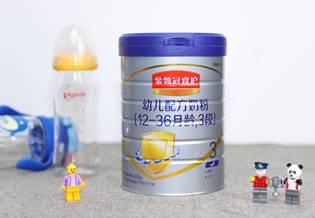 美素佳兒奶粉怎么樣?選擇增強寶寶體質的奶粉讓媽媽不再擔憂!