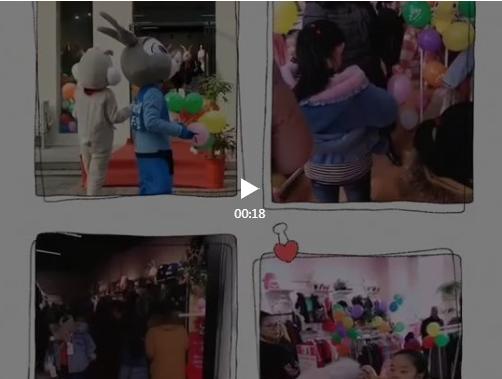 【新店开业】恭喜刘女士的芭乐兔童装加盟店火爆开业