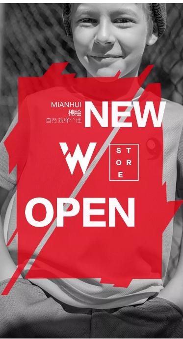 新店开业 | MIANHUI棉绘来成都啦!