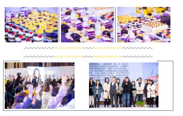 莫小汐——2020年度最值得投資童裝品牌!