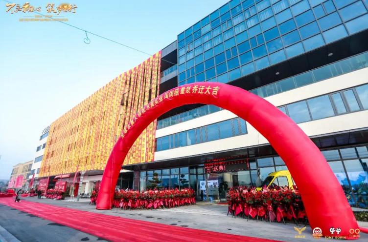 永翼实业淘淘猫童装入驻中国童装上市总部开启品牌新起点