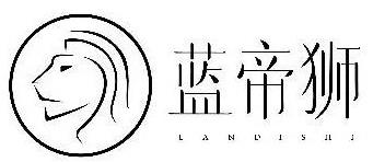 藍帝獅校服:驚艷亮相首屆中國校博會!