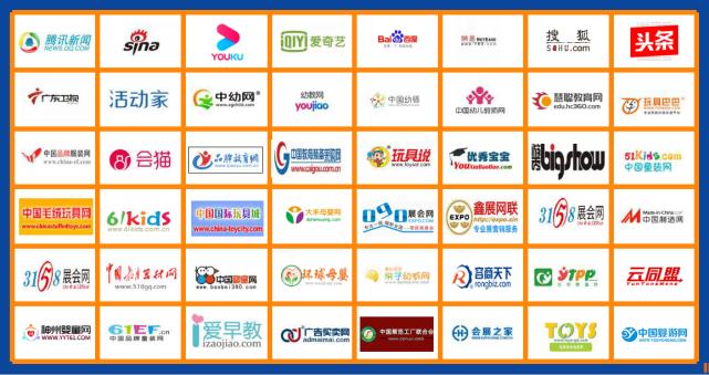 2020CEE深圳幼教展再度魅力起航,展位早鳥價火熱進行中