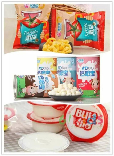 优乐贝儿童趣味零食与您相约广州孕婴童产品博览会