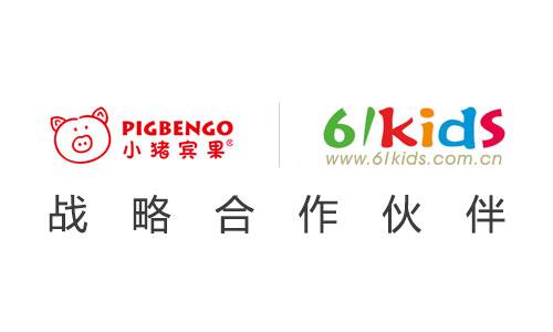 致中國童裝品牌網成長道路中的好朋友佛山市童心童趣有限公司