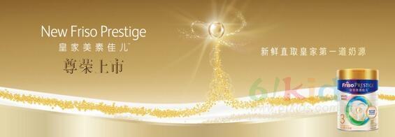 皇家美素佳兒榮譽上市:解密乳脂中2%的珍稀營養