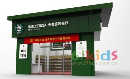 熱烈祝賀廣州金碧新城早晨童鞋商店即將開業