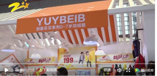 YUYBEIB|羽嬰貝貝榮登今日頭條