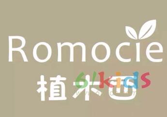 Romocie植木西童裝2016春夏鑒賞會與您相約杭州