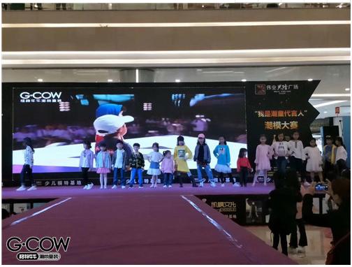 格林牛牛时尚童装 让中国孩子享受更健康的童年