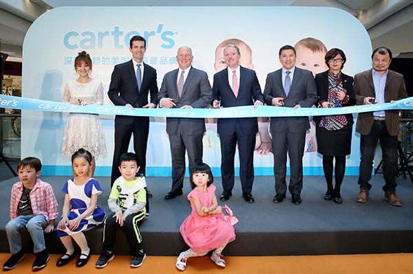 Carter's是最有价值性和最佳体验性的婴童装产品