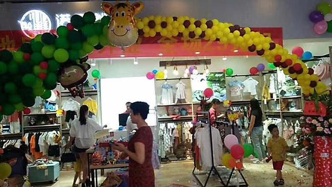 热烈祝贺 诺麦然NUOMAIREN 广西河池店盛大开业