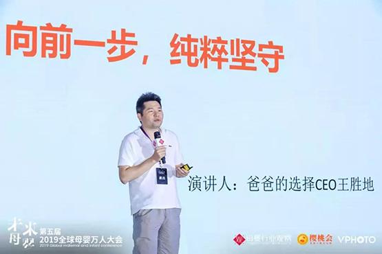 突發:爸爸的選擇CEO王勝地為創業者送出100部華為手機!