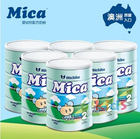 米加奶粉:奶業升級 進一步保障質量安全