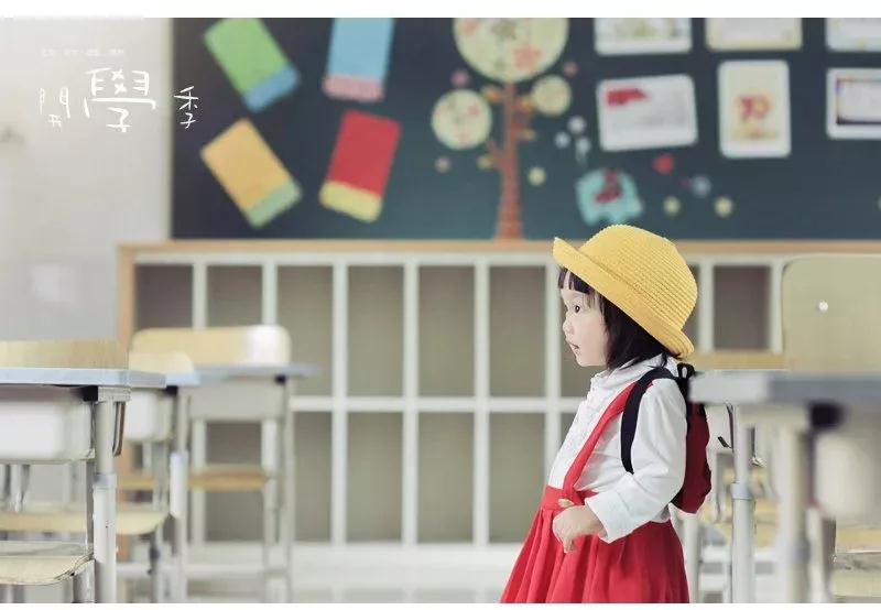 T100 KIDS陪你暑假倒計時,下一個目的地:SCHOOL!