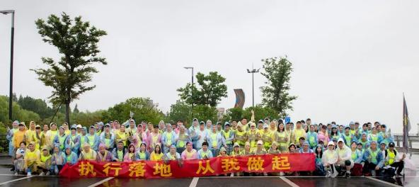 中国·琦瑞德泽||执行落地,从我做起全体家人徒步行活动圆满成功!