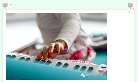 孩子心理健康教育,五個方法簡單學~
