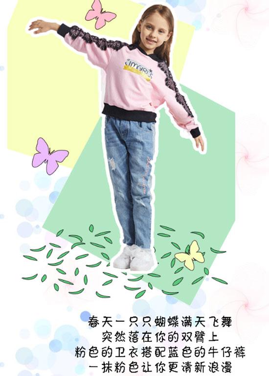 JMBEAR|春末夏初的萌動 滿滿粉紅泡