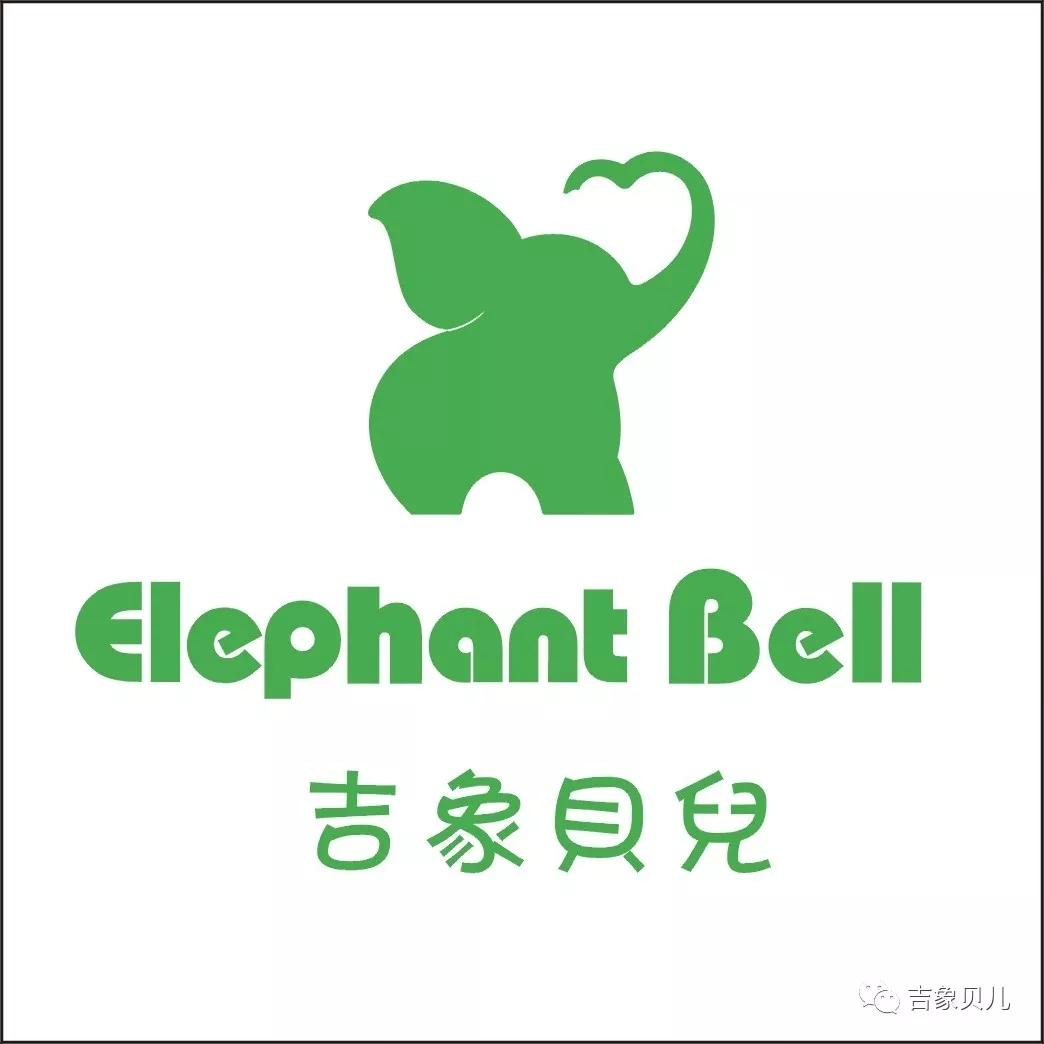 ELEPHANT BELL ︱東方百貨大廈開業
