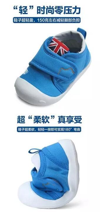 怎样为0~6岁的儿童选鞋尼?