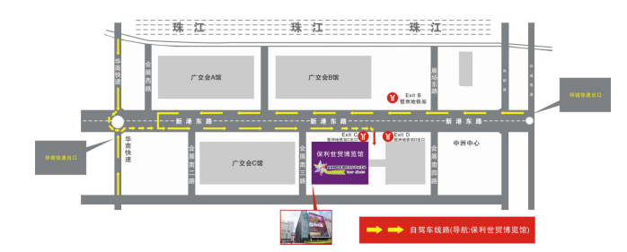參觀2019廣州國際鞋機鞋材皮革工業展覽會在琶洲保利世貿館