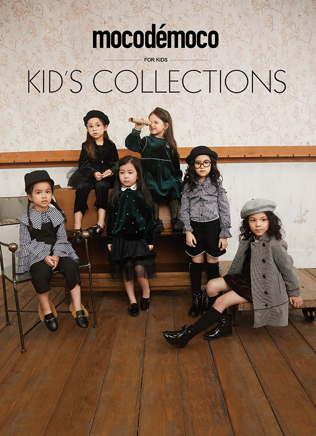 给孩子们买mocodemoco童装,成就孩子美好的童年