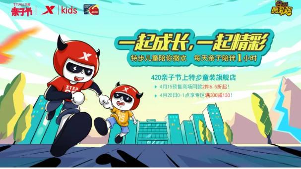 2019北京半马家庭跑收官,线上天猫亲子节福利来袭!