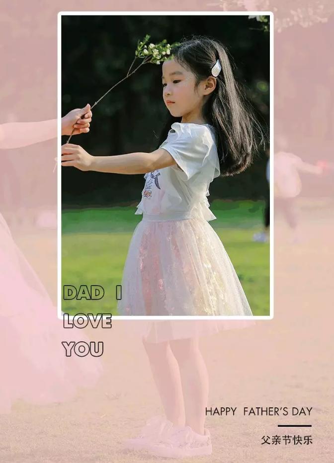 "ULLU 丨""爱你三千遍""父亲节快乐"