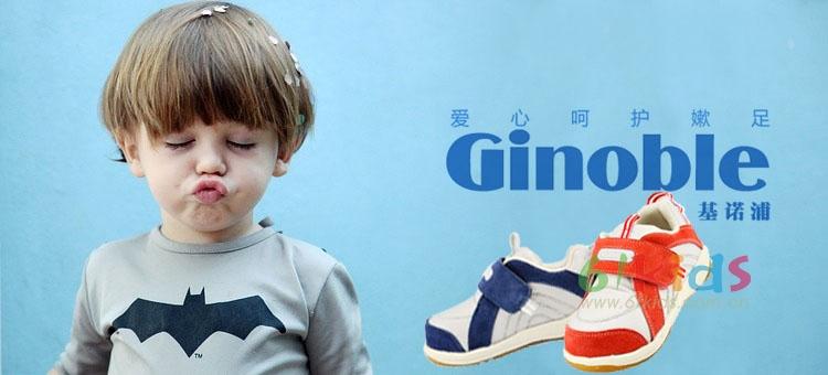 """為何基諾浦兒童""""機能鞋""""值得信賴?"""