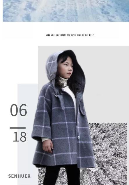 """""""暄""""丨SENHUER 2019冬年装新品发布倒计时5天"""