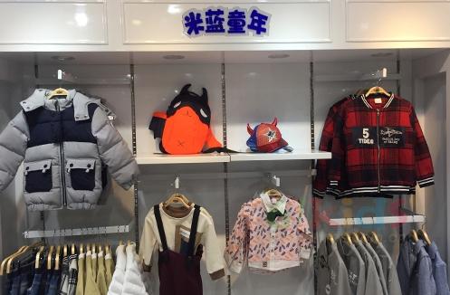 十大童装加盟品牌 米蓝童年童装批发赢得顾客认可