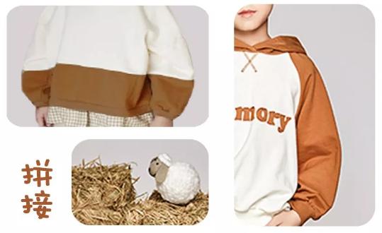 海贝童装,秋季预警|新品提前看