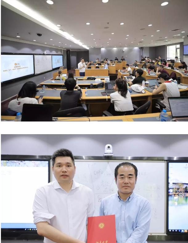 爸爸的選擇CEO王勝地北大光華課程分享:有機增長,爸爸的選擇成功的商業密碼