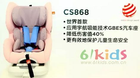 """好孩子""""做客""""上海新聞廣播《非常解讀》,解讀兒童安全座椅"""