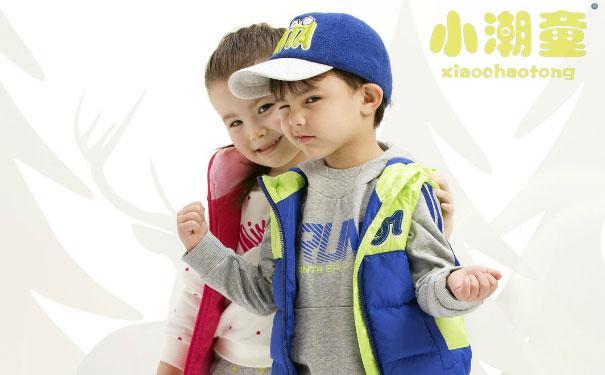 国内领先的品牌童装小潮童 让孩子每一天都打扮得帅气又漂亮