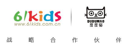 祝贺度度猫童装与中国童装品牌网成为战略合作伙伴!