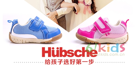 知名童鞋品牌 惠步舒健康機能鞋
