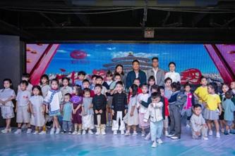 """河南本土原創設計中式童裝品牌""""知易""""-""""印象中國""""2020春夏新品發布會在鄭州舉行"""