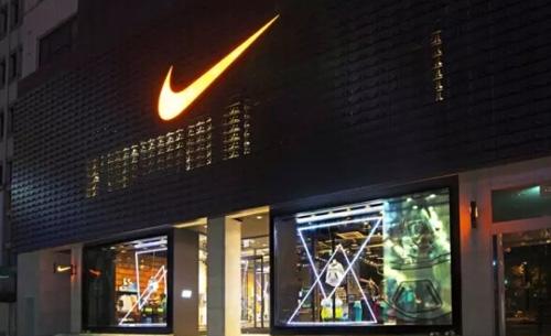 Nike擊敗LV成為全球時尚產業 最值錢的品牌