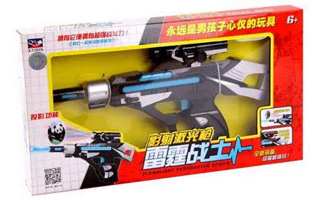 新童谷玩具之八音枪系列产品!