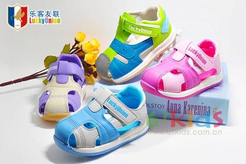 乐客友联童鞋:健康舒适,宝妈们的最爱