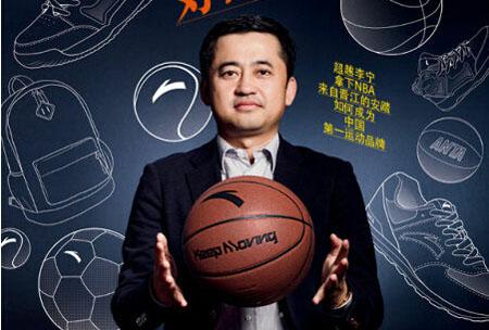 抱着鞋子睡觉 安踏丁世忠要做中国第一运动品牌
