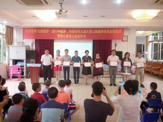 """虹猫蓝兔积极参与""""动漫有爱,公益圆梦""""大型公益活动!"""